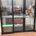 タニカワハピネ店4